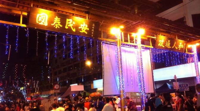 Gaya Street (Sunday Market): Kota Kinabalu