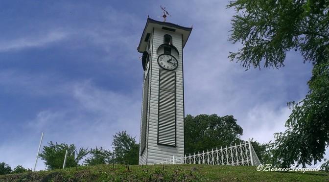 Atkinson Clock Tower: Kota Kinabalu