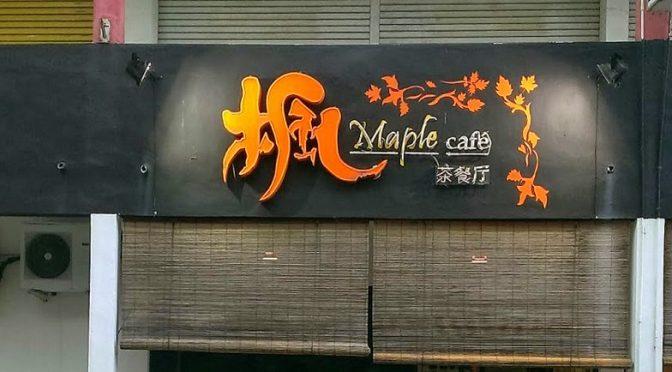 Maple Cafe @ Kota Kinabalu