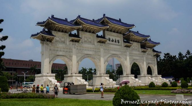 Taiwan Exploration – Taipei & Taichung in 5 Days, 4 Nights