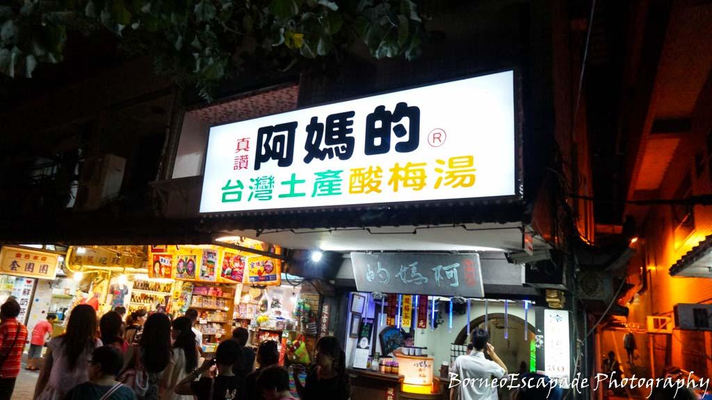 Taiwan 1 (119)