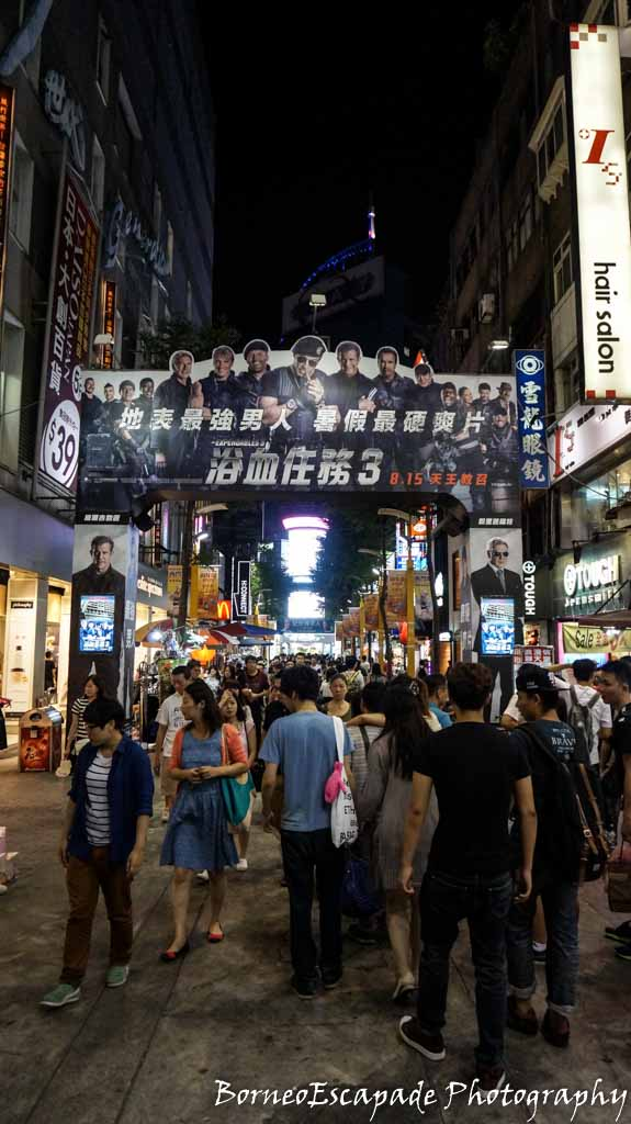 Entrance to Ximending