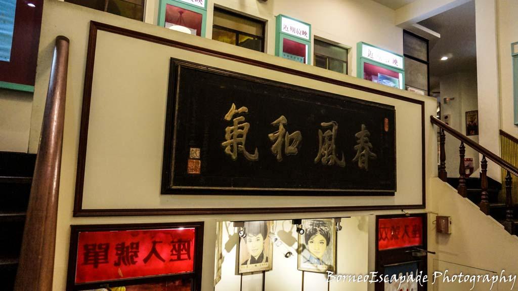 Taiwan 1 (61)