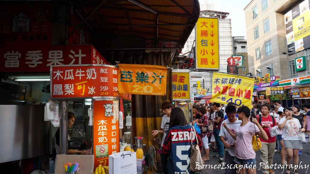 At 一中商圈